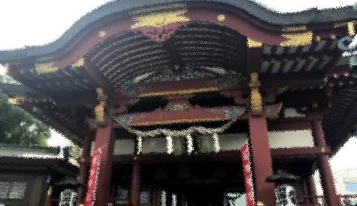 「航空安全」お守りを授かれる!羽田神社の場所と行き方。飛行機柄の御朱印帳もイケてる!