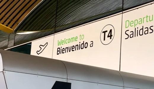 マドリードバラハス空港ターミナル4Sの「チェックイン」~「出国審査」の流れ