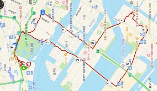 「メズム東京」から朝ラン12km走ってみた!
