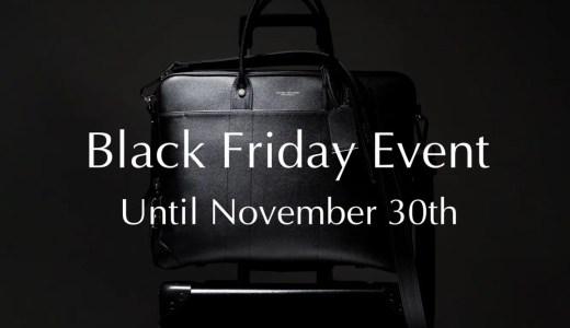 【最大50%OFF】グローブトロッターがBlack Friday Eventやってる!