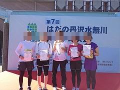 アラフォー女子初マラソン大会5キロのタイムは?半年週1練習の成果!