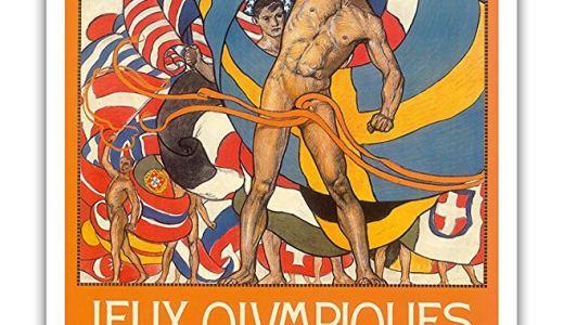 いだてん第六話あらすじネタバレ結末感想!金栗四三は本当にオリンピックに参加できるの?