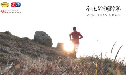 Vibram Hong Kong 100, la présentation: