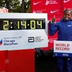 Marathon de Chicago  2019, Brigid Kosgei pulvérise le record du monde de Paula Radcliffe en 2h14'04.