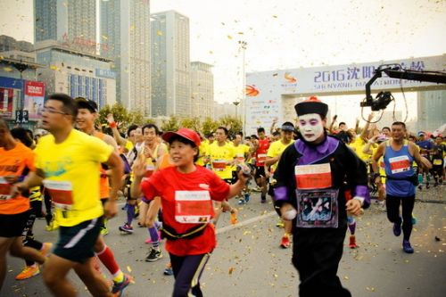How to Making Friends on your next Marathon Race in China