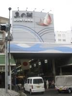 Uontana Market.