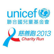 Unicef-charity-run