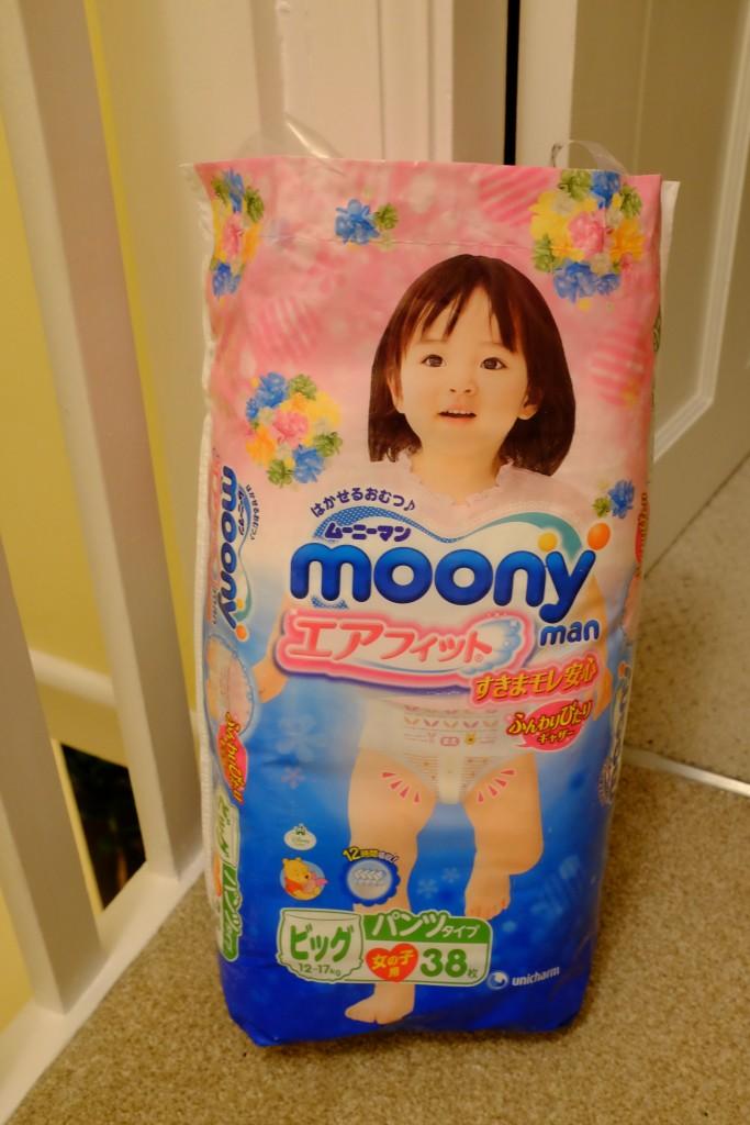 Japanese Nappies Moony