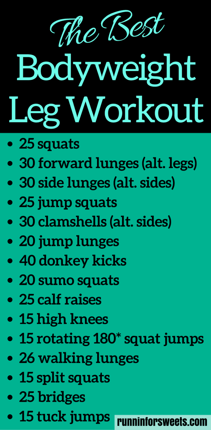 20 Minute At Home Leg Workout