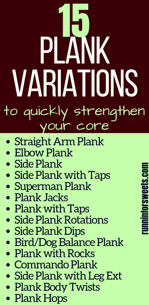 Try all of the 15 best plank variations to quickly strengthen your core! These plank exercises are perfect from everyone, from beginners to advanced. #plankvariations #plankchallenge #plankworkout