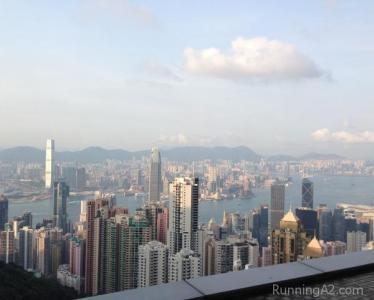 HK_panorama