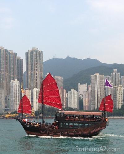 red_boat_HK