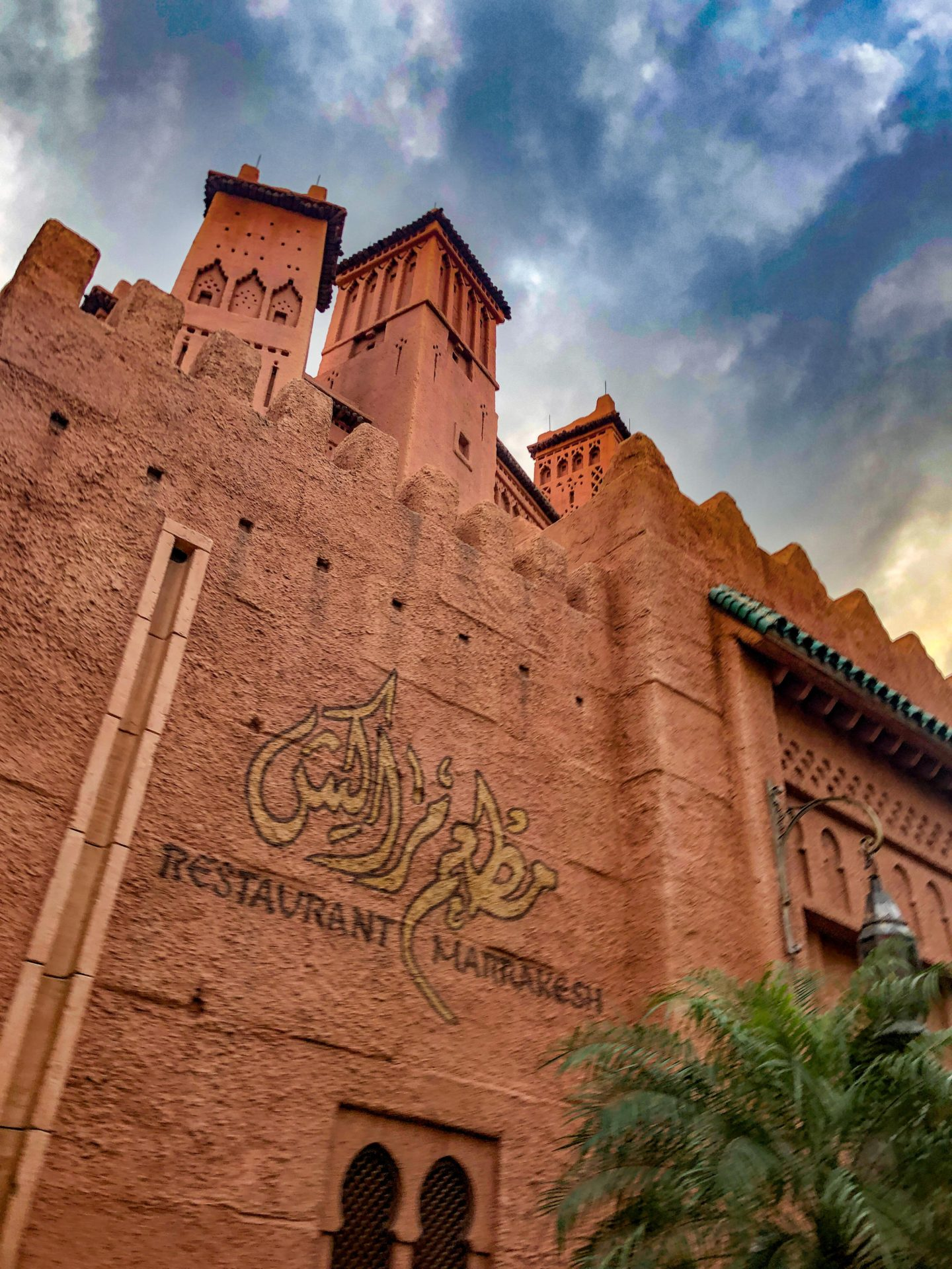 Adult Guide to Disney World Theme Parks Broken Down by Park | Running in Heels | Restaurant Marrakesh in the Moroccan pavilion at Epcot, Disney World.