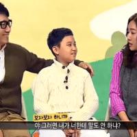 Ji Suk Jin présente sa femme et son fils pour la première fois