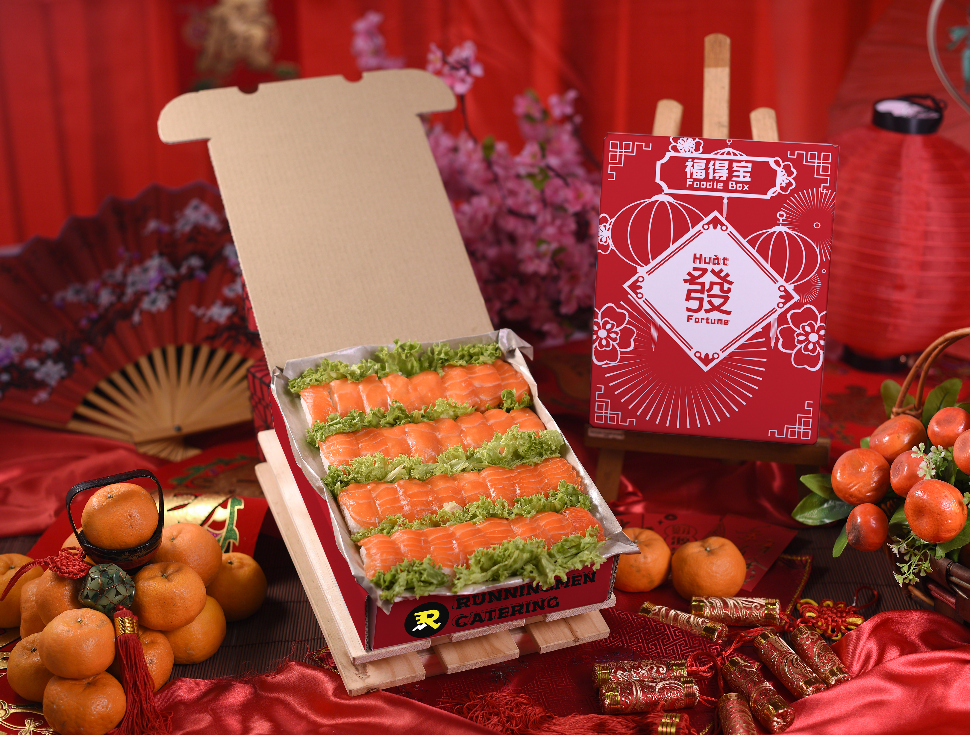 runningmen catering chinese new year 2021 foodie box cny 2021 packaging with full salmon sushi box