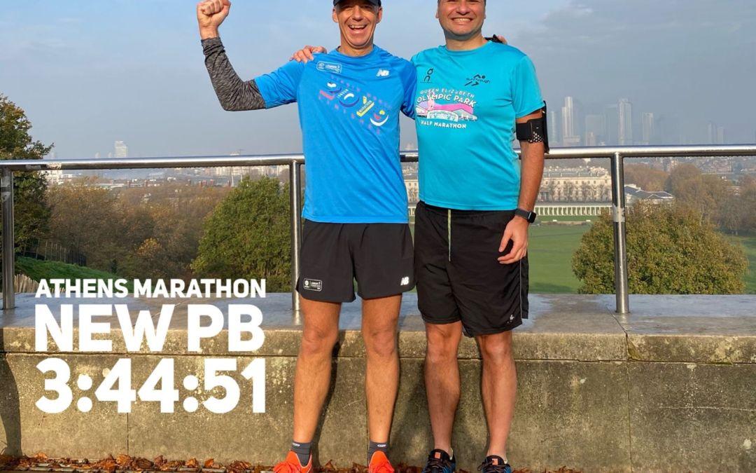 The Authentic – Athens Virtual Marathon 2020