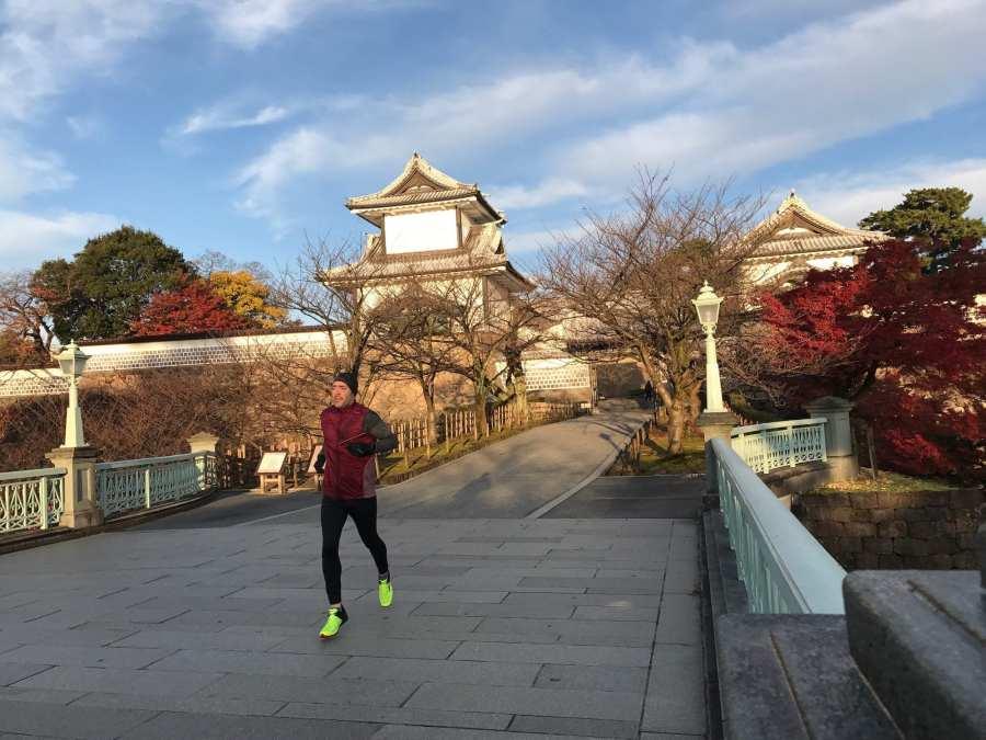 Run Japan 2