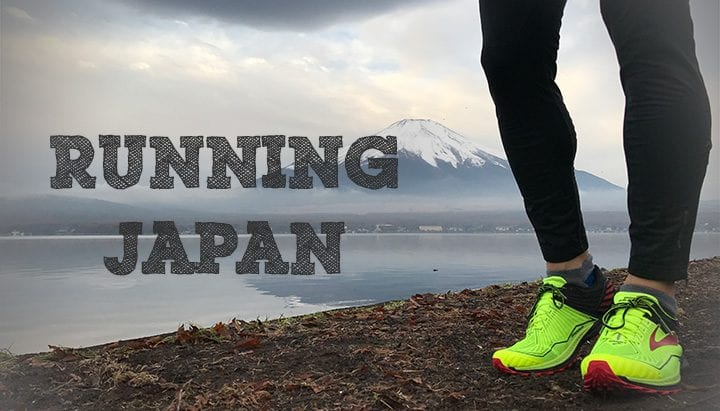 Running Japan Featured