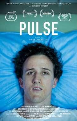 pulse-2017