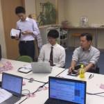WEBマーケティング研究会第2回