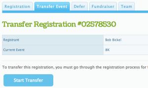 Event-Event Transfer