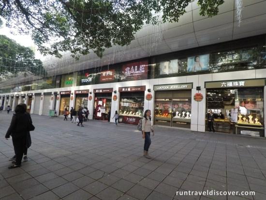 Hong Kong City Tour - Nathan Road Shops