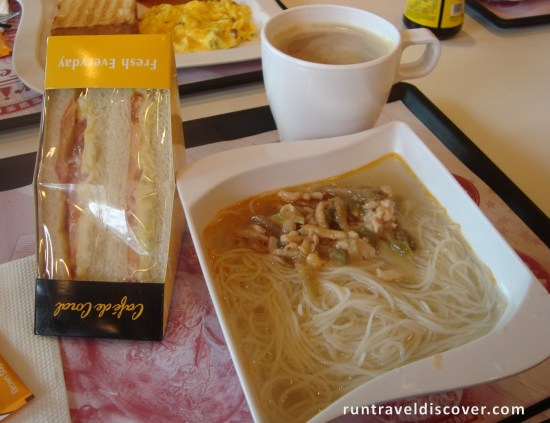 Central Hong Kong - Breakfast