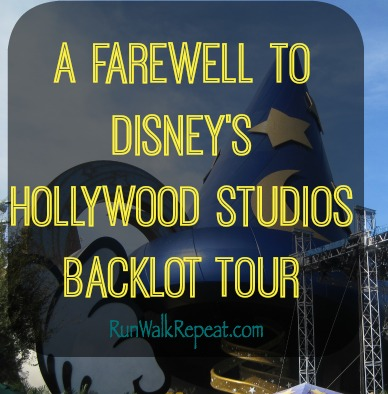 Backlot Tour Farewell