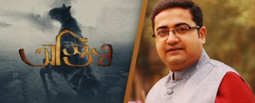In Conversation with Mirza Arif 4