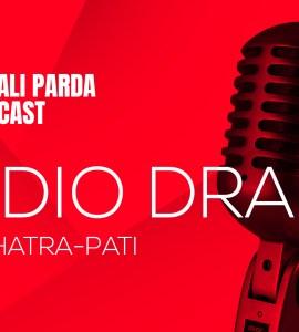 CHATRA-PATI | Rupali Parda Podcast | Radio Drama | S1E2 4