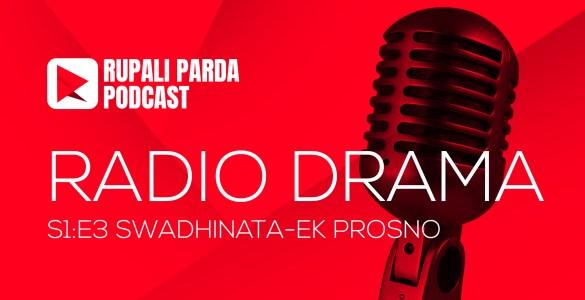 SWADHINATA-EK PROSNO | RUPALI PARDA PODCAST | RADIO DRAMA S1E3 3