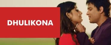 DHULIKONA | KANCHANJANGHA | ZUBEEN GARG | ZUBLEE | PANCHANA | Film Song 2019 4