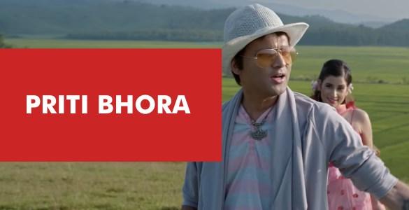Priti Bhora   Zubeen Garg   Gayatri   Kanchanjangha   Film Song 2019 6