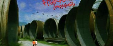 """১৯৮০ চনৰ শিশুৰ মানসিক স্থিতিক উপস্থাপনেৰে ছবি """"শৈশৱতে ধেমালিতে""""- 4"""