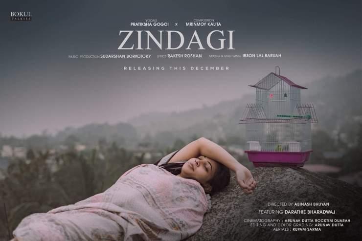 """একাংশ নৱপ্ৰজন্মৰ স্বাধীন প্ৰচেষ্টাৰে এটি নতুন হিন্দী গীত """"Zindagi""""- 1"""
