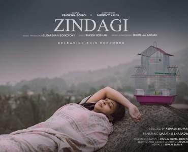 """একাংশ নৱপ্ৰজন্মৰ স্বাধীন প্ৰচেষ্টাৰে এটি নতুন হিন্দী গীত """"Zindagi""""- 26"""
