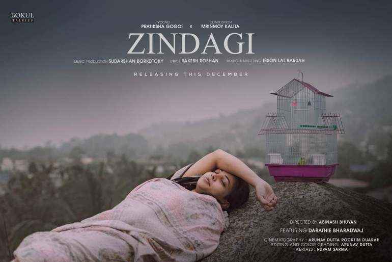 """একাংশ নৱপ্ৰজন্মৰ স্বাধীন প্ৰচেষ্টাৰে এটি নতুন হিন্দী গীত """"Zindagi""""- 3"""