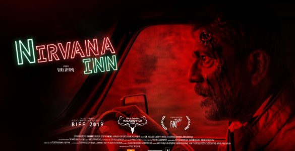 """Film Making is a war"", says Nirvana Inn director Vijay Jayapal 7"