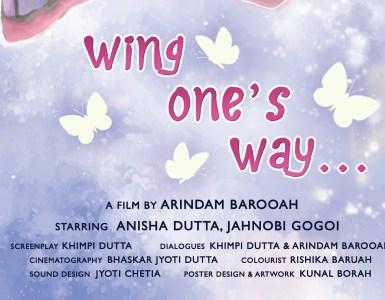 """সমাজৰ নিয়ম আৰু হাজাৰটা প্ৰশ্নৰ সৈতে অৰিন্দম বৰুৱাৰ """"Wing One's Way""""- 15"""