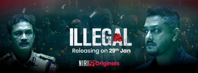 """নৱপ্ৰজন্মৰ পৰিচালকক সঁহাৰি দিয়াৰ স্বাৰ্থত """"NIRI 9""""- আহি আছে """"Illegal"""" 2"""