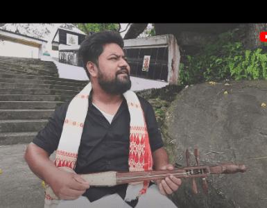 """পবিত্ৰ শাওন মাহ আৰু এটি টোকাৰী গীত """"কৈলাশ""""- 12"""