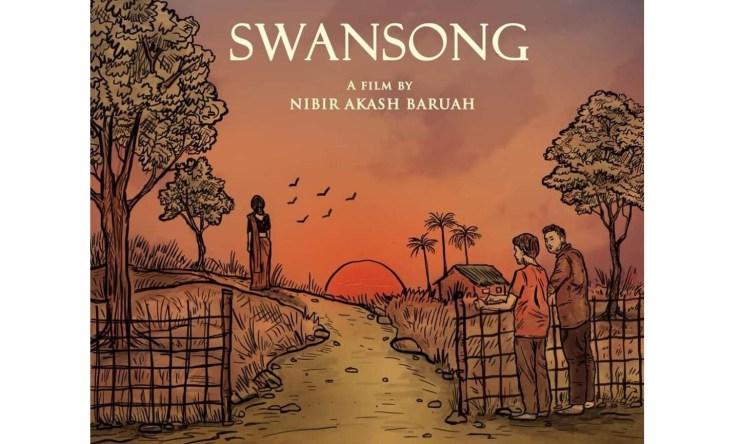 """নিবিড় আকাশ বৰুৱাৰ নতুন পৰিকল্পনা """"Swansong"""" লৈ আহিছে নতুন খবৰঃ 1"""