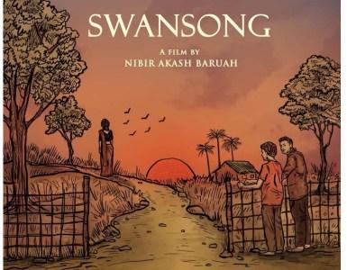 """নিবিড় আকাশ বৰুৱাৰ নতুন পৰিকল্পনা """"Swansong"""" লৈ আহিছে নতুন খবৰঃ 3"""