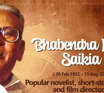 Dr. Bhabendra_Nath_Saikia