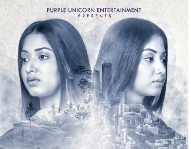 """Purple Unicorn entertainment ৰ বেনাৰত নিৰ্মিত প্ৰথম গীত """"তৰা এটি"""", স্বাৱলম্বী নাৰীৰ কাহিনীৰে আহি আছে গীতটিঃ 8"""