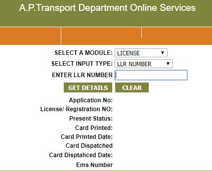 Transporters For Andhra Pradesh In Chandigarh