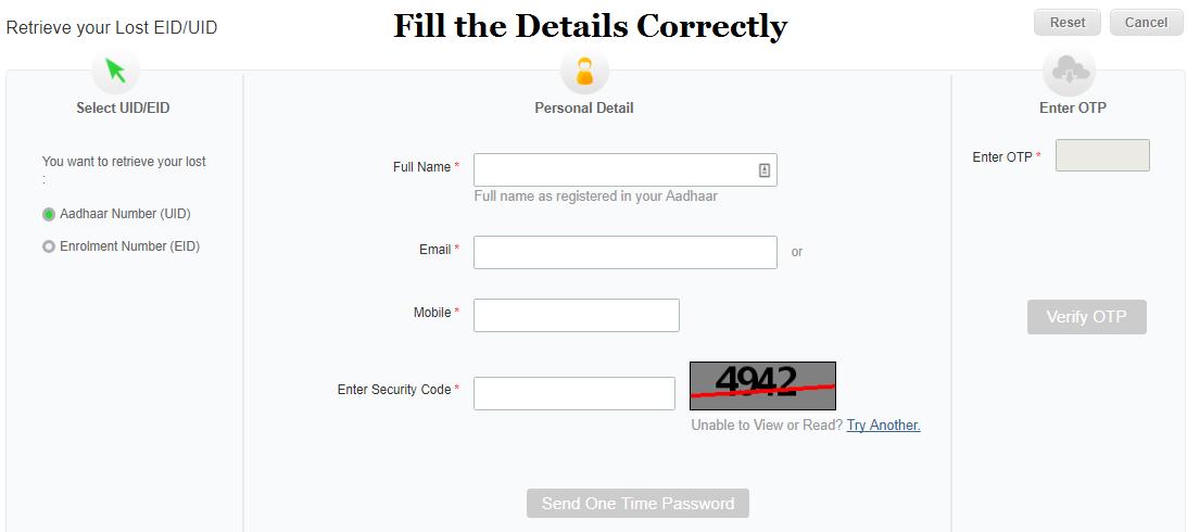 Check Your Aadhaar Application Status In 5 Easy Ways