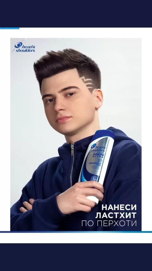 Ramzes666 je glavni lik u novoj reklami