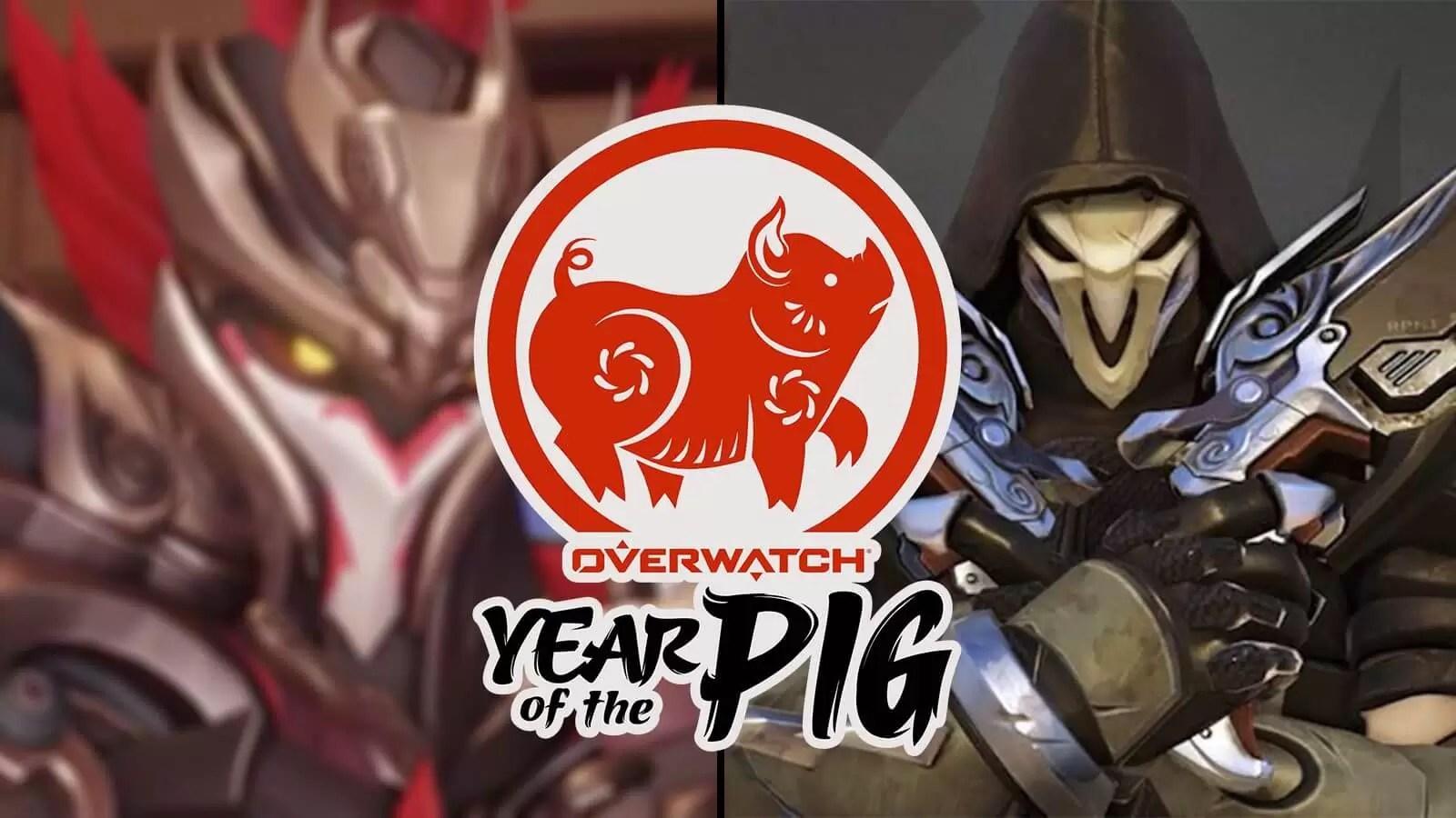 OW: Reaper nam stiže kao kineski ratnik Lü Bu za kinesku lunarnu novu godinu