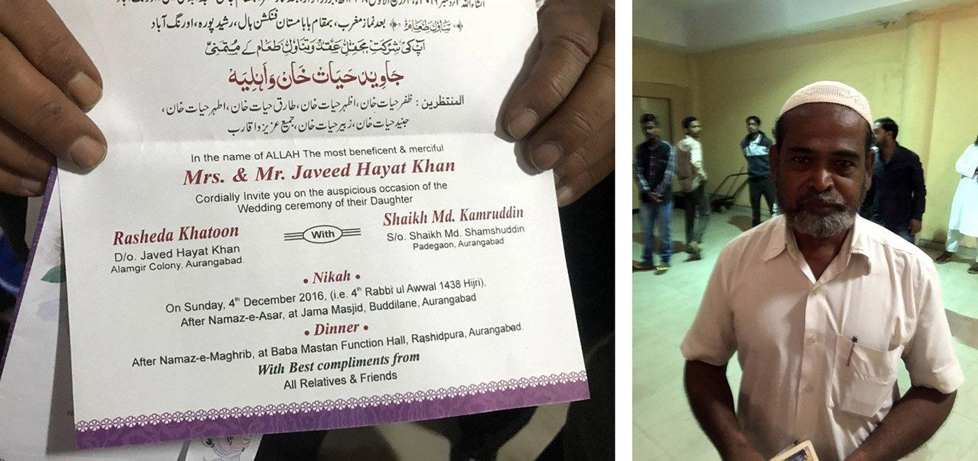 Javeed Hayat Khan desperately needs to withdraw cash for his daughter's wedding.